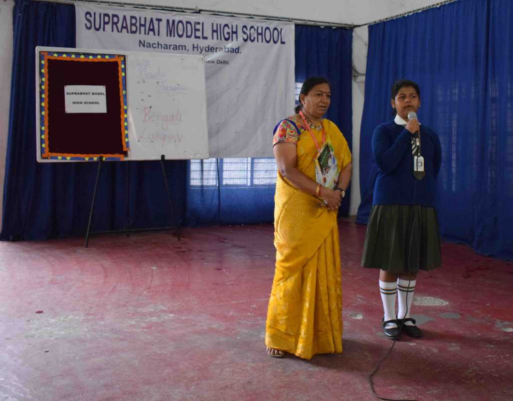 Suprabhat Model High School(SMHS) Secondary Activities